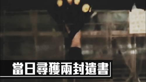 示威者於太古廣場墮斃   親友殮房認屍神情哀傷