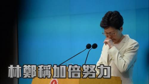 林鄭認未來管治非常困難   稱非能力問題