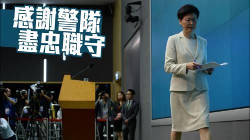 林鄭月娥致函全體公務員   指會留任特首一職
