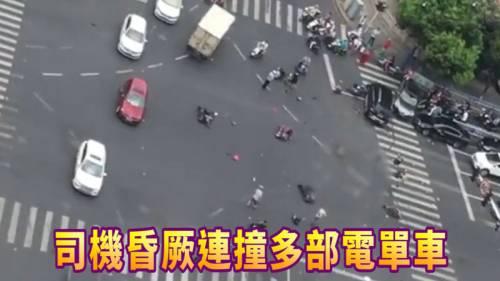 十字路口連撞多部電單車                 司機昏厥  釀3死10傷