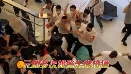 元朗西鐵站封站   林卓廷及記者車廂內遇襲