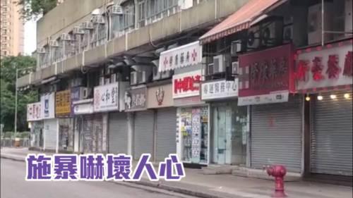 元朗雞地市面冷清   街坊憂安全