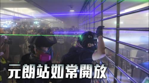 元朗站如常開放   設施受損有扶手電梯停用