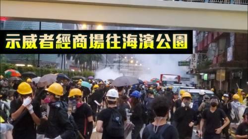 防暴警楊屋道清場   有示威者退到荃新天地2期
