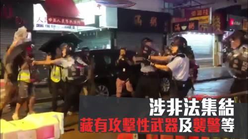 荃葵青遊行後爆警民衝突   警拘36男女最細12歲