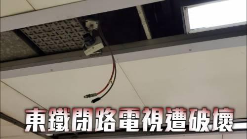 東鐵線紅磡站   多部閉路電視遭破壞