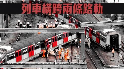 港鐵紅磡站外有列車出軌   車卡分離兩截車門飛脫