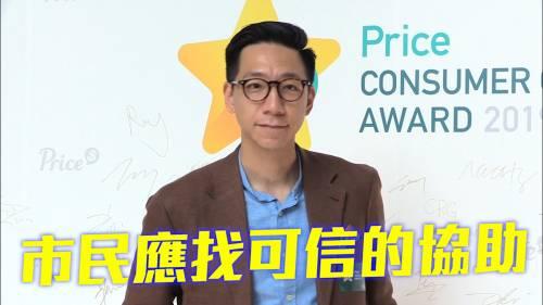 唔想被指同議員夾埋         柳俊江暫不採取法律行動