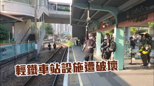 港鐵宣布屯門、元朗區   輕鐵及港鐵巴士暫停服務