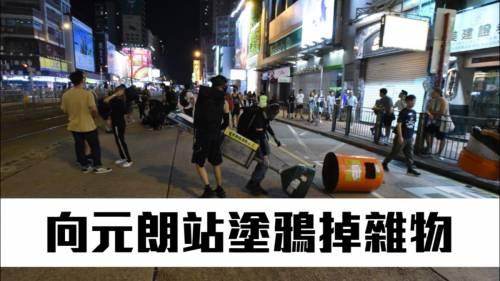 示威者堵元朗大馬路   縱火投擲汽油彈