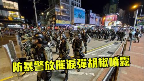 示威者見警車即擲汽油彈   警方制服多人