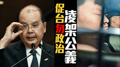 張建宗:   陳同佳案不存在「被自首」