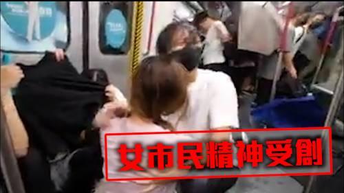 稱目睹警毆乘客精神受創  女市民入稟向港鐵索償