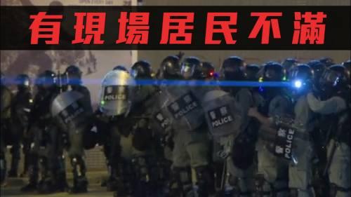 警方尚德射多枚催淚彈        進廣明苑帶走最少2人
