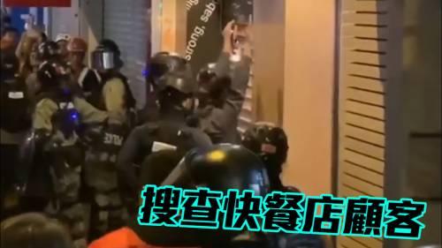 警員衝進沙咀道快餐店搜查      警告職員或阻差辦公