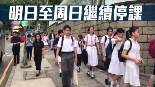 教育局宣布全港學校        周五至周日繼續停課