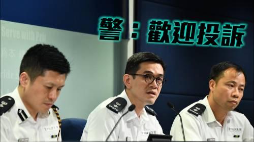 記者稱被警員扯掉面罩     警:有健全投訴機制歡迎投訴