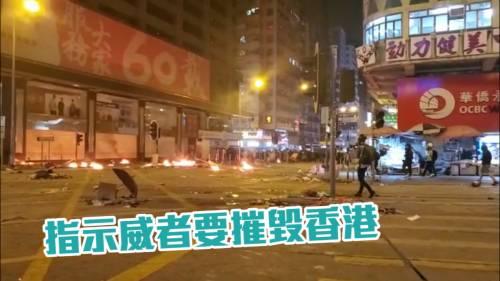 警連環施放催淚彈驅散          理大示威者遊繩離開被發現