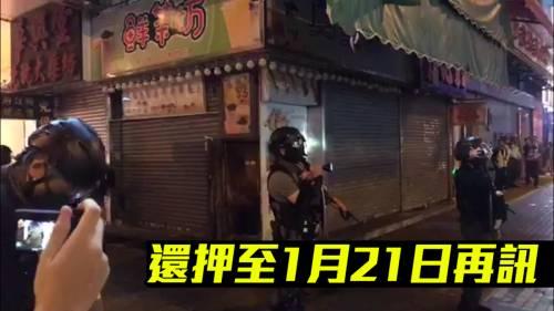 消防員涉持汽油彈拒捕襲警   官指重犯機會高拒保釋