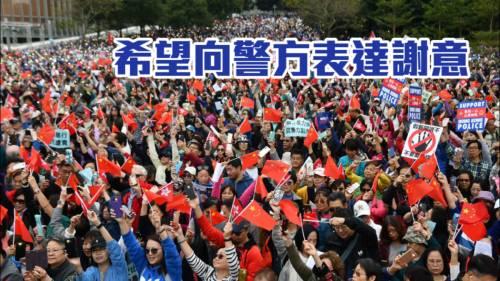 添馬公園反暴力集會   被「私了」市民上台發言