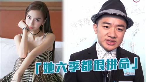 &#29983;&#29702;&#26399;&#25298;&#33853;&#27700;&#25457;&#36703; <br />&#29579;&#31062;&#34253;&#21147;&#35657;Baby&#26368;&#25615;&#21629;