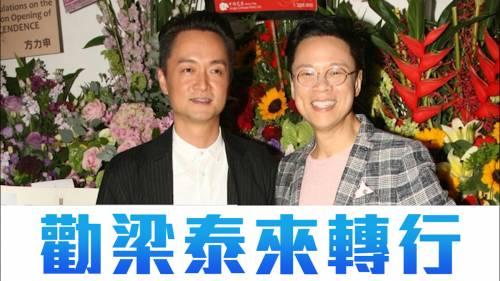 陳志雲鬧爆愛將造勢     下月開「登六」Talk show