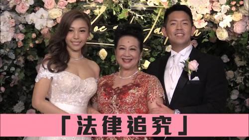 網傳性愛片毀新抱聲譽  薛家燕發嚴正聲明