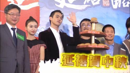 《延禧》演員與觀眾賀中秋       吳謹言餵食湯圓