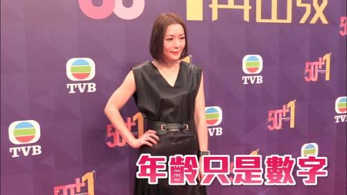 新節目探討女人四十       田蕊妮:我40歲係最靚