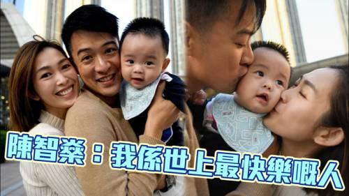 陳智燊晒家庭溫馨照      「我係世上最快樂嘅人」