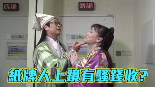 歐陽震華將拍TVB時裝劇        客串搞到群姐心肝卜卜跳