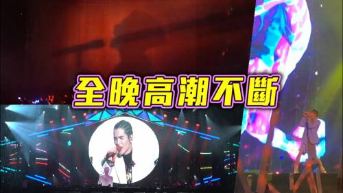 不負「娛樂先生」之名  金曲王蕭敬騰唱足廿首歌