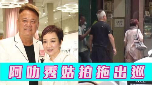 中環恩愛「放閃」 <br />68歲阿叻拍拖食雲吞麵