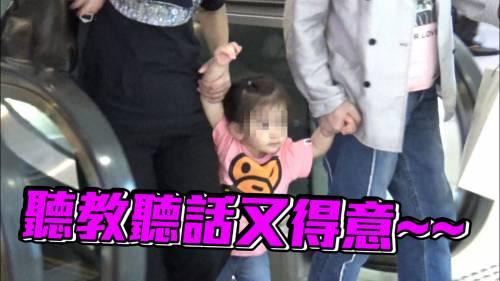 搵經理人小美義做保母        郭富城兩歲囡正面曝光