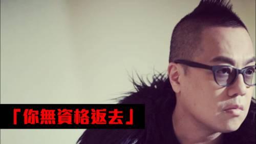 彭浩翔fb懷念商台做節目          網民:懷念未護旗的你