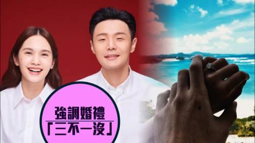 領證結婚首現身  楊丞琳歡迎被叫「李太」