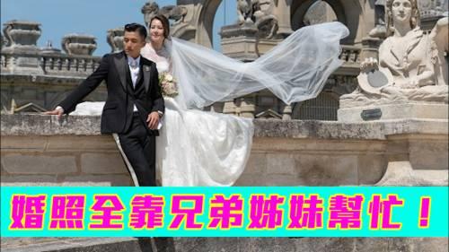 陳山聰法國婚照曝光         冧爆老婆:成為最美好回憶