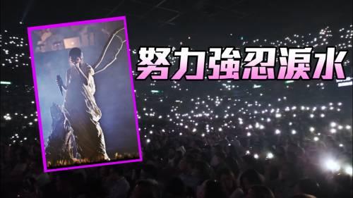 謝安琪第三場演唱會  <br />受觀眾熱烈支持感動落淚