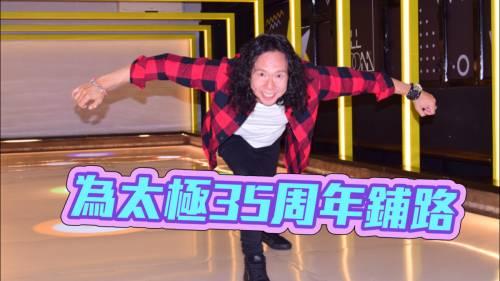 鄧建明單飛Show          <br />搵許志安「復出」