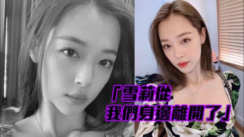 SM娛樂發聲明證實         <br />雪莉自縊身亡