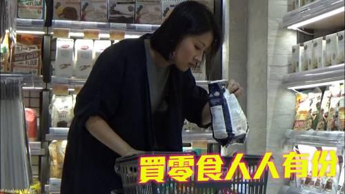 靚媽大廚出馬 <br />陳倩揚寫List超市買餸