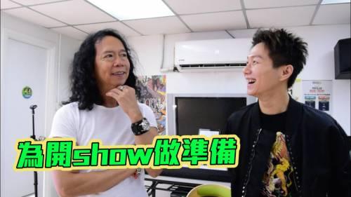 56歲鄧建明求教年青音樂才子  <br />飆高音獲鄭裕玲讚好