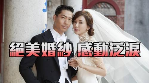 林志玲Akira台南補辦婚禮   <br />新娘絕美婚紗感動泛淚