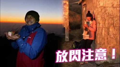 36歲牛一孖女友睇日出 <br />洪永城:最好嘅禮物就係你啦