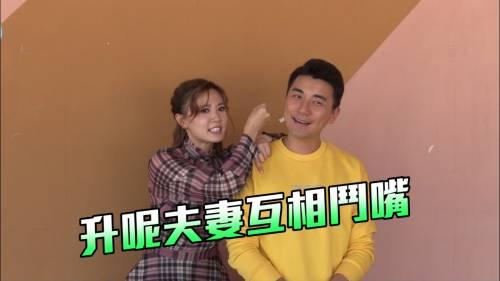 朱晨麗投訴牀戲主動除衫  <br />洪永城澄清:我有着褲㗎!