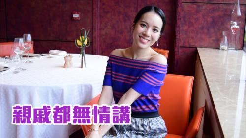 表姐夫甄子丹拍戲要求好嚴格  <br />湛琪清多謝老公陪讀對白