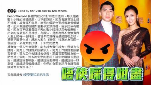 《勁歌》首奪新人獎  袁偉豪被嘲「醜男」已嬲完
