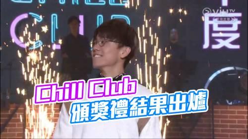 姜濤勢令香港歌手再成亞洲第一  <br />林家謙掃六獎榮膺大贏家