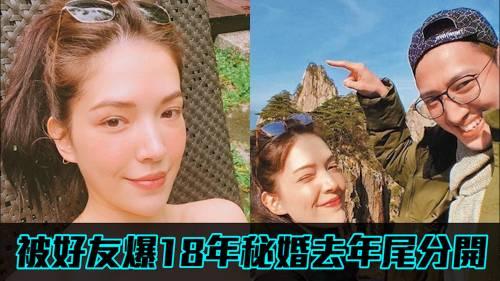 被爆18年秘婚去年尾分開 <br />許瑋甯跟男友劉又年「婚變」