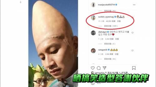 《RM》成員撰催淚親筆信道別  <br />李光洙「下車」爆喊狂道歉